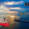 DJI Mavic Proドローン 空撮『神秘からの日本船からの都会』