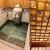 道後温泉 皇室専用浴室を再現 「飛鳥乃湯泉」特別浴室を体験、湯帳を着たまま入浴