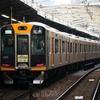 阪神1000系 1203F 【その11】