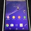 メルカリで購入したSIMフリースマホ Xperia SO-01F に月額無料の格安SIM(0-SIM)を挿して使ってみる