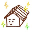 ノキ村 ヒサシ の 家作り