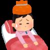 大人のインフルエンザはこんなにつらい! 実録インフルエンザ体験記