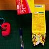 子供のための、びっくり箱の制作