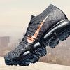 "Nike Air VaporMax ""Explorer Dark"""