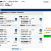 北京首都国際空港を拠点にして旅行するメリット(2)具体例