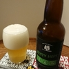 麦酒礼賛100 - Zesty Hops ~シェアードブルワリー