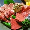 【オススメ5店】延岡市・日向市(宮崎)にある焼肉が人気のお店