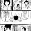 さようならスイーツ、さようなら焼き肉よ〜o(^◇^)/~