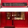 新しいフランス菓子店が9月にオープン