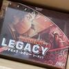 パンデミック:レガシー シーズン1また買った - 最近買ったボードゲーム2021年8月