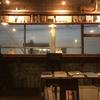 三鷹台・井の頭公園・吉祥寺・西荻窪エリアで空き家(場所)を探している事業者の方へ