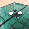 シンプルなルール「オセロゲーム」はどのように作られた?8×8マスの理由は?