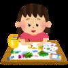 はじめてのお絵かきにもおすすめ!1歳の娘が実際に赤ちゃん用クレヨンを使ってみた