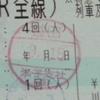 青春18きっぷ 日本海横断の旅~ 8/15 益田駅 (1)