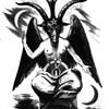 悪魔崇拝の基礎知識 バフォメットについて