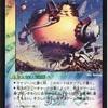【デュエルマスターズ】対魔忍必見!絶対にチンポに負けないカード三選!