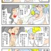 こどもの日+母の日4コマ!