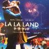 【LA LA LAND】