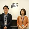 日本ビジネスシステムズ株式会社のWijmo(ウィジモ)導入事例を公開!