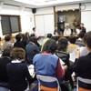 田井校区福祉委員会設立総会開催
