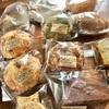【留寿都村】麻麦ベーカリー。自然に優しく身体に優しいヴィーガンスイーツとパンをお取り寄せ。