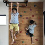 『遊び、学び、集い、寛ぐ』リビング!子どもたちが楽しめる家
