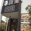 153広場のスパイスカフェは、子連れのオアシス