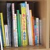 子ども自らお片付けする本棚へ。無印のアクリル仕切りスタンド