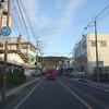 鳥取県道173号 郡家停車場線