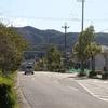 地域福祉センター前(神戸市北区)