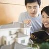 Một số lưu ý khi vay vốn mua nhà tại nội thành Hà Nội