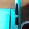 Zenfone MAX2 ZB633KL のスマホケース Breezeの弱点!