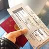 【初】ビジネスクラスで韓国へ① [特典航空券について] 20170101
