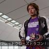 仮面ライダービルド37話感想「エボルはブラックホールフォームへと変身!これが完全体の力…」