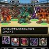 level.666【物質系15%UP】第123回闘技場ランキングバトル3日目