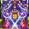 【デュエルマスターズ】《百獣槍 ジャベレオン/百獣聖堂 レオサイユ/頂天聖 レオザワルド》再録決定&フレーバー公開!