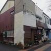 喫茶シルビア/福井県福井市