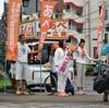 あべ広美「くらしに届く政治」パレード