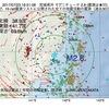 2017年07月23日 16時51分 宮城県沖でM2.8の地震