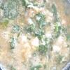 「春菊の雑炊」レシピ