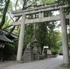 《今更日記》 「岡崎神社 -京都-」 うさぎうさぎ🐇