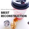 【乳房再建】美乳を作るためのインプラント入れ替え入院手術