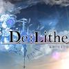 【ポイ活】ディライズ (De:Lithe)戦闘力50万攻略!達成!!(最新2021版)