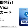 TitanFX(タイタンFX)のクレジットカード・デビットカードの取扱を分かりやすく解説