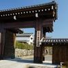 京都 紅葉100シリーズ  法然上人の金戒光明寺