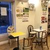 【女一人旅】東京あちこち・谷中ぎんざ(東京都台東区を歩こう)ネット休憩ならSAKURA CAFE!