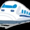 【知っていると便利】新幹線のトイレに近い席、わかりますか?おすすめの座席を紹介