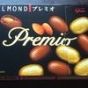 江崎グリコのチョコレート「ALMOND プレミオ」を食べました!《フィラ〜食品シリーズ #59》