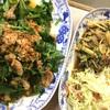 【横浜・伊勢佐木町】タイに旅した気分になれる本格タイ料理店「J's Store」