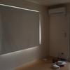 たった5990円(税込)でプロジェクタ用スクリーンをカーテンレールに取り付ける方法